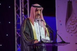 الاستاذ سعود الماضي